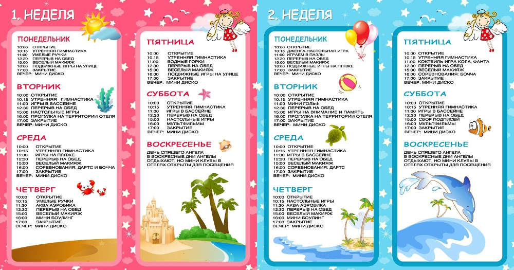 Yeni-Program12